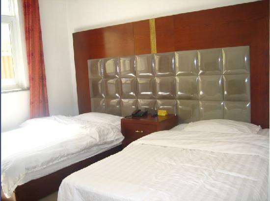 Aidejia Hotel