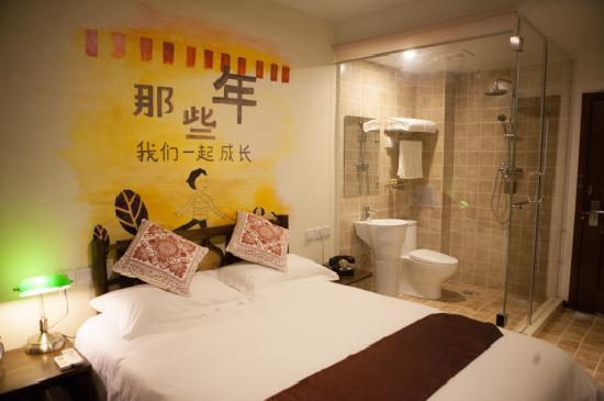 Nostalgia Hotel Beijing Yonghe Lama Temple: 客房
