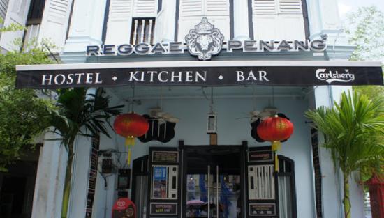 Reggae Penang Love Lane Hostel: 雷鬼槟城爱情巷旅馆