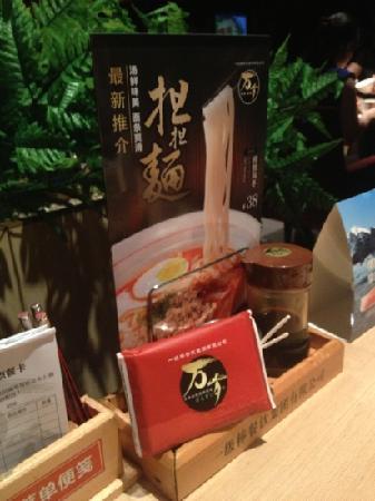 WanSui Japanese Restaurant (ShiQiao)