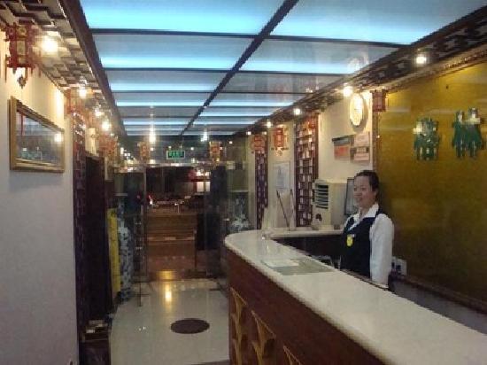 GreenTree Inn Beijing Houhai Express Hotel: 照片描述