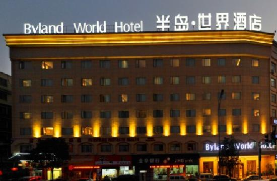 Byland Hotel : 外观