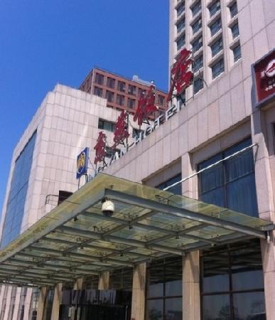 Jingyan Hotel: 外景