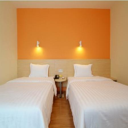 7 Days Inn Lijiang Fuhui Road