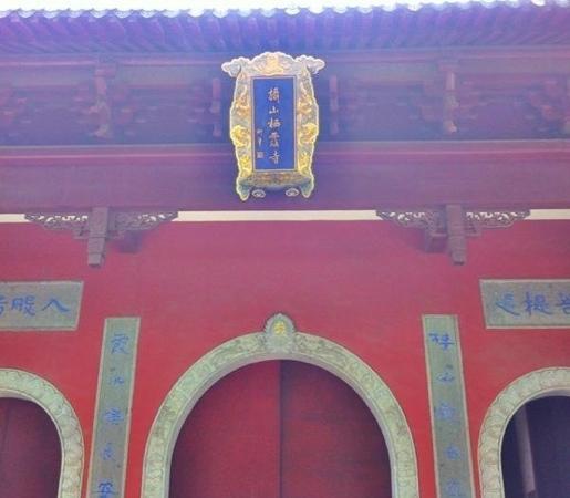 Qixia Temple: v