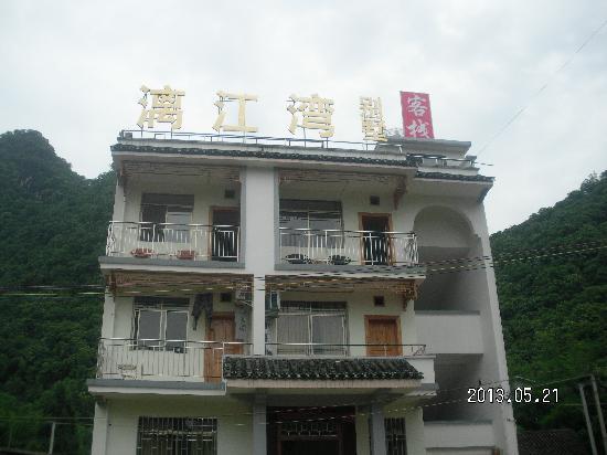 3690 Inn Yangshuo Xingping