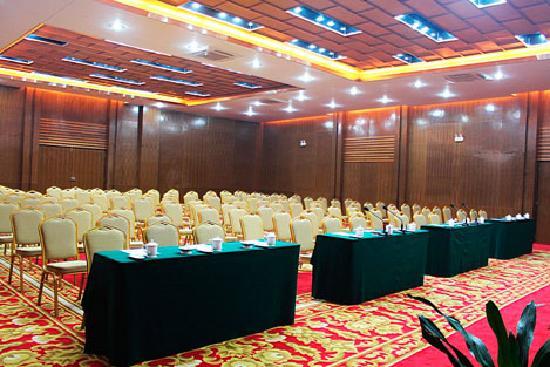 Sheng Di Hotel : 酒店会议室