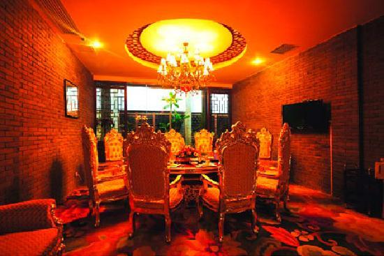 Sheng Di Hotel : 餐厅-大厅