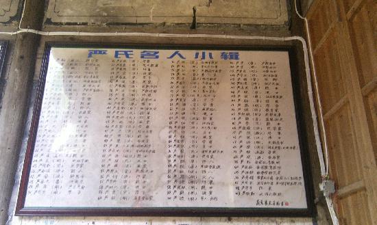 Qimen Guniujiang Scenic Resort: 山中小屋