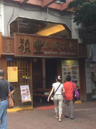 Ying Feng Thai Restaurant