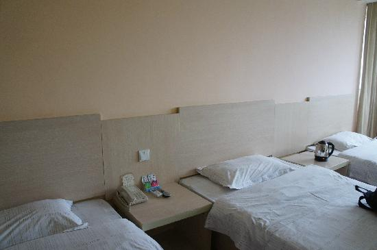 Guike Hotel Guilin HIghspeed North Station: 3