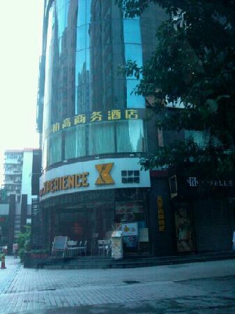 Paco Business Hotel Guangzhou Longkou West Road : 门面
