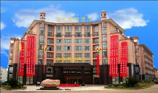 Hotspring International Hotel: 欢迎光临温泉酒店!