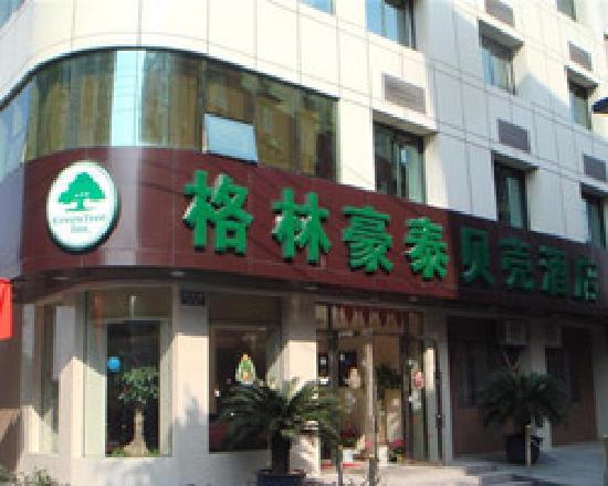 GreenTree Shell Inn Hangzhou West Lake Tianmushan Road