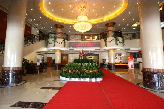 Photo of Yinmao Hotel Binzhou