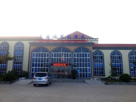 Donghaitan Huayuan Hotel