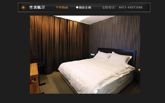 Zhuoyue Express Hotel (Harbin Shizi Street): 照片描述