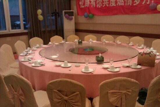 YangGuang Ju XueFu Hotel