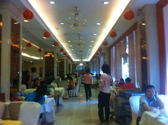 Jinhuayue International Hotel: 金华悦