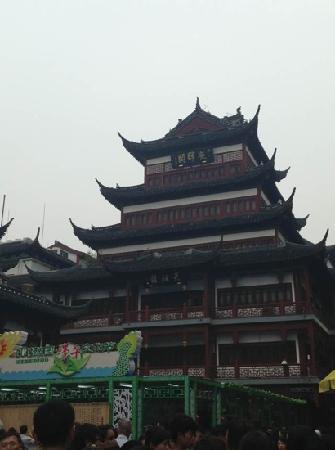 Yuyuan Baihuo Tianyu Building