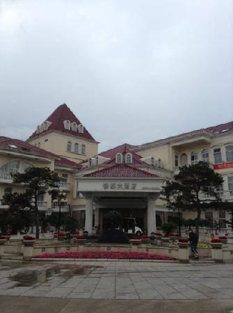 Jindu Hotel: 锦都