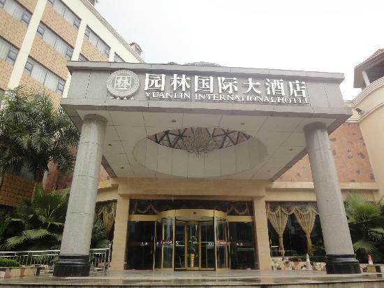 Internationa Gardens Hotel: 酒店大门