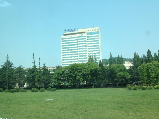Huanghai Hotel: 远景