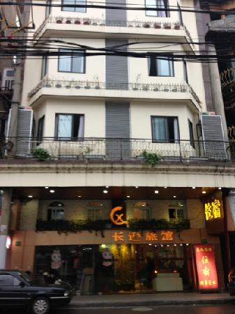 Changxun Hotel