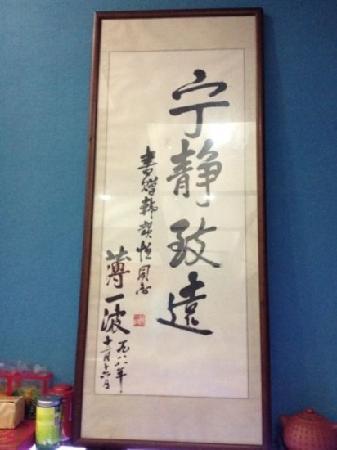 Wutongshan Hotel