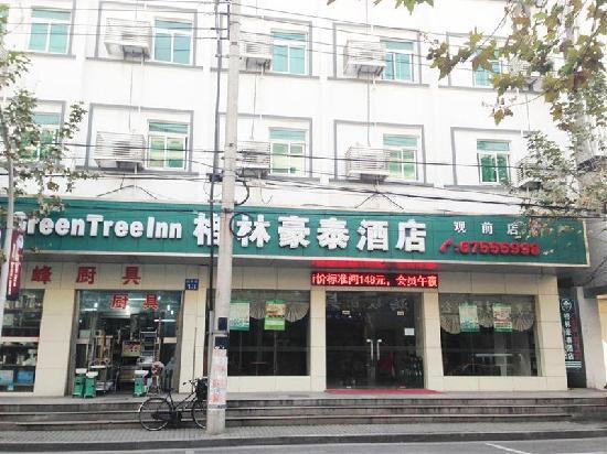 GreenTree Inn Suzhou Guanqian Street Business Hotel: 外立面