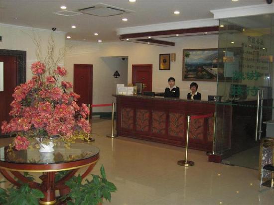 GreenTree Inn Suzhou Technical Institute
