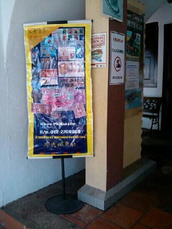Melaka Stamp Museum: 门口