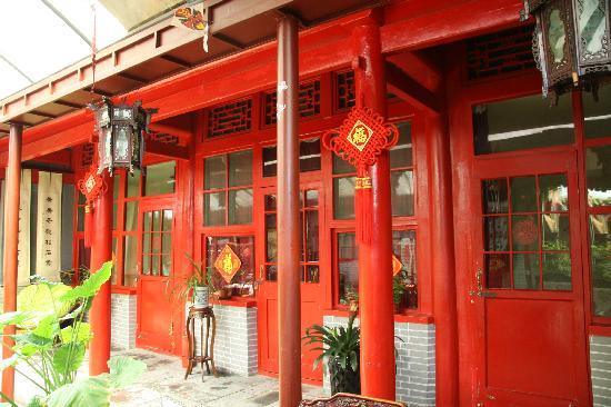 Yue Bin Ge Hotel: 大厅 (7)