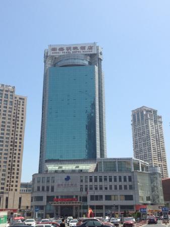 Bohai Pearl Hotel: 大连渤海明珠酒店