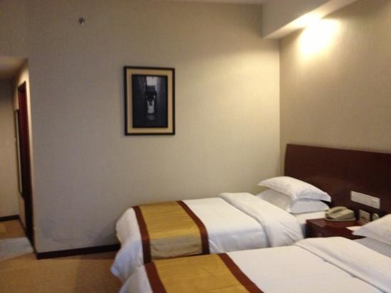 Yangzhou Renjia International Hotel: 酒店内