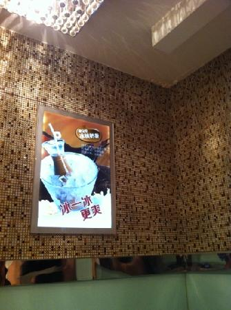 JuBao Tang Restaurant (JiangNan Avenue)