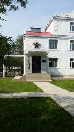 Raohe County, China: 珍宝岛哨所