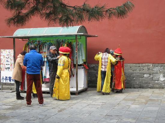 Shenyang Imperial Palace (Gu Gong): 2