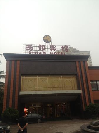 Xijiao Hotel Beijing : 西郊宾馆