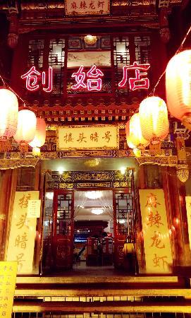 Jietou Anhao
