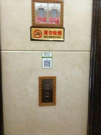 Zhong Tian Hotel : 到到品牌联盟照片