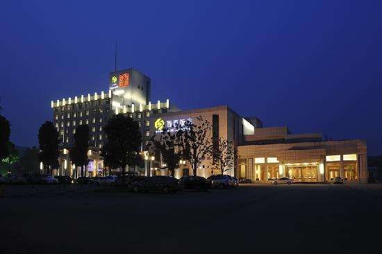 Yangzhou Xiyuan Hotel : 夜景