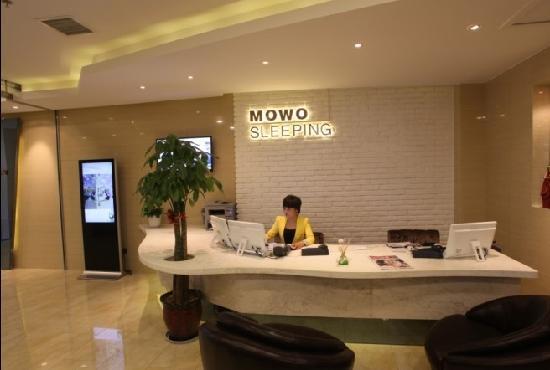Mowo Sleeping Hotel