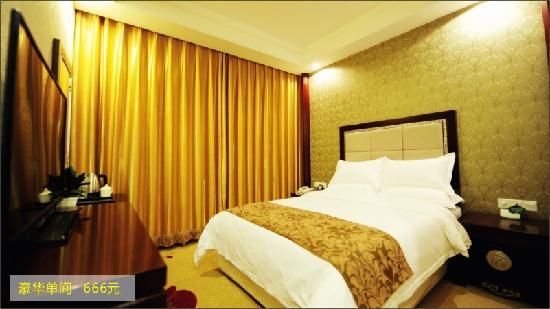 Jingwan Hotel: 豪华单间