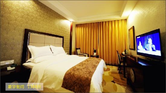 Jingwan Hotel: 豪华套间
