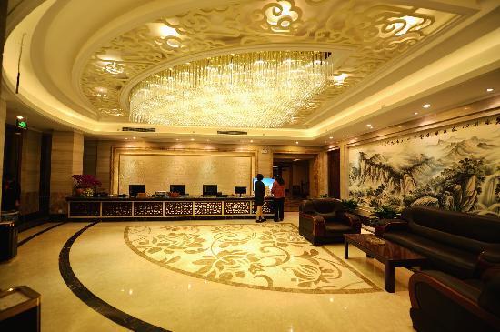 Jingwan Hotel: 酒店大堂