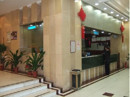 Yueluo Hotel : 商务中心