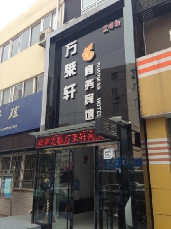 Wanlaixuan Business Hotel