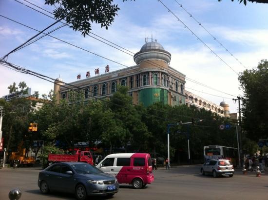 Tianyuan Hotel: 田园酒店