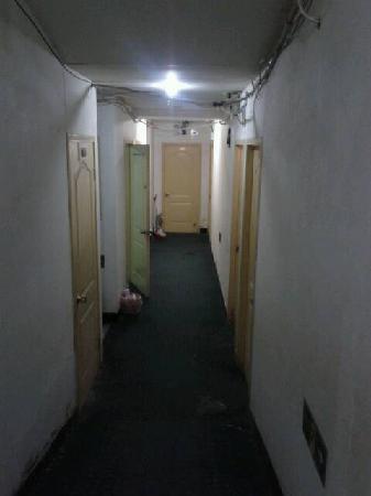 Baodong Hostel: 11